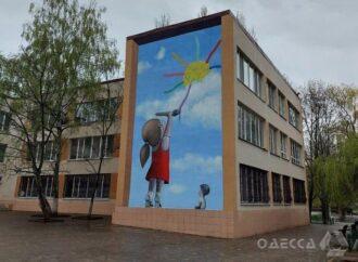 На стене одесской школы засияло «Солнце Сони» (фото)