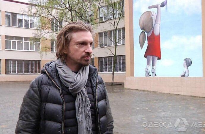Француз, украсивший школу в Одессе, готовит еще один «детский» мурал (фото)