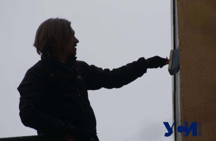 Французский стрит-арт-художник нарисует мурал на стене одесской школы (фото)