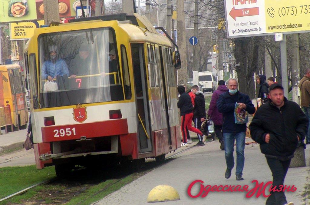 Низкопольный трамвай «Каштан»