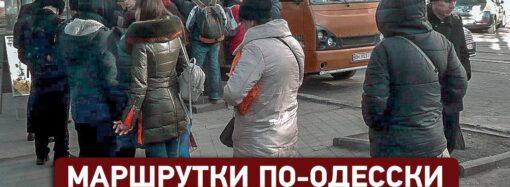 Почему одесские маршрутки «гуляют сами по себе»: транспортные провалы Одессы