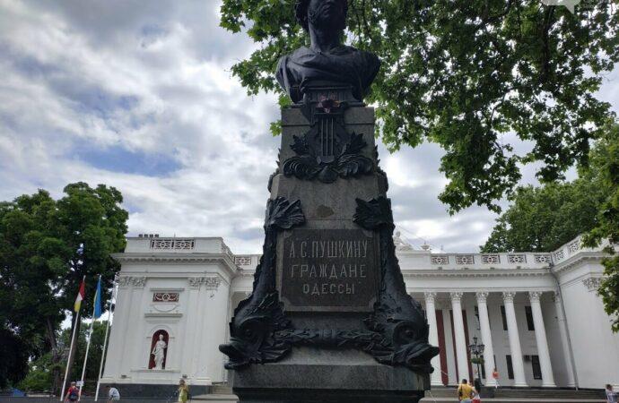 Этот день в истории: в Одессе открыли памятник Пушкину