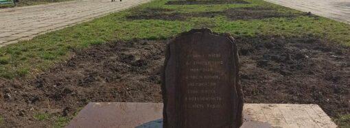 В Одессе облили нечистотами памятный знак в честь бойцов АТО