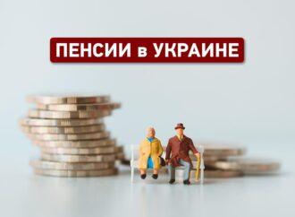 «Укрпочта» будет по-прежнему доставлять пенсии – Кабмин принял постановление
