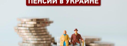 Выплата пенсии: почему почтальон не принесет пенсию