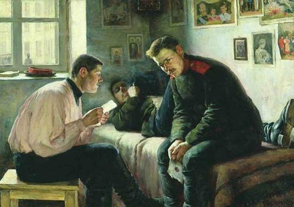 Письмо из дома Леонид Пастернак