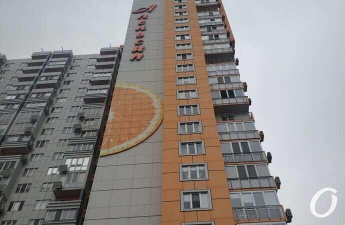 """В Одессе горит ЖК """"Апельсин"""" на Среднефонтанской, улицу перекрыли (фото)"""