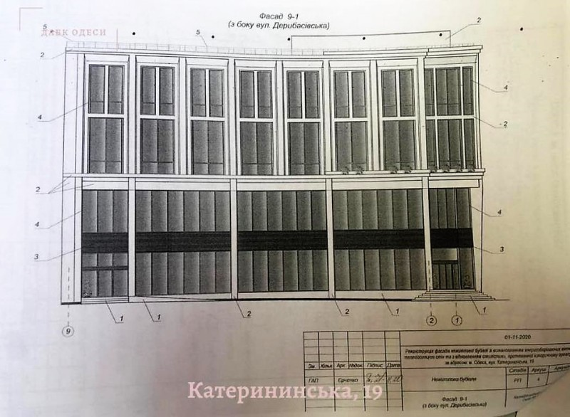 проект реконструкции на Екатерининской