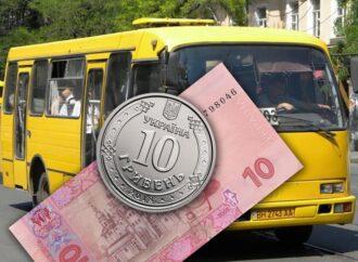 В Одессе с 15 сентября подорожает проезд в маршрутках