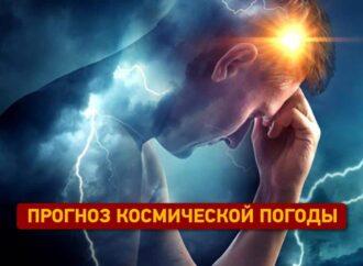 Какая геомагнитная обстановка сегодня в Украине?