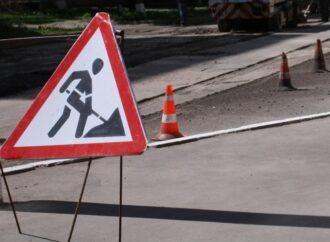 Ремонт дорог в Одессе: какие улицы будут «чинить» 3-4 мая
