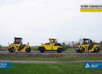 Курортные поселки на юге Одесской области соединит обновленная дорога