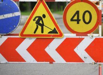 Ремонт дорог в Одессе: где идут работы в понедельник