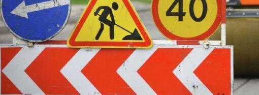 Ремонт дорог в Одессе: на каких участках могут возникнуть трудности для автомобилистов 12 мая