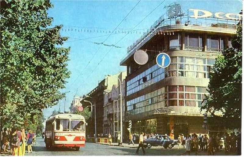 Одесский ресторан «Братислава»