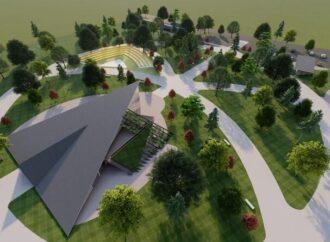 В Бессарабии построят первый туристический информационный центр: особенности проекта