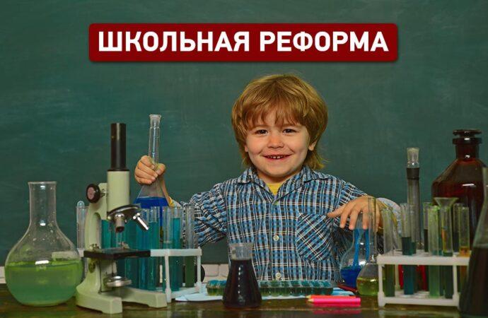 Школьная реформа: как разделят школы в Одессе и что будет со старшими классами