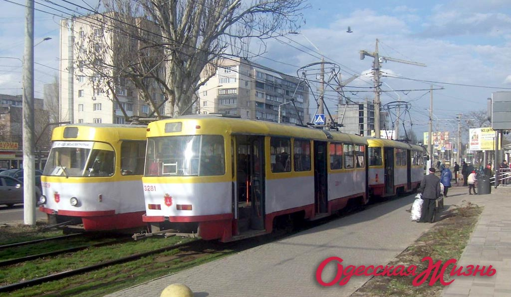спаренные трамваи Одесса