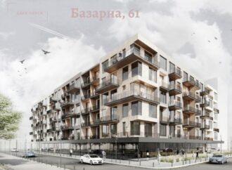 В одесском Старобазарном сквере собрались строить 6-этажный дом
