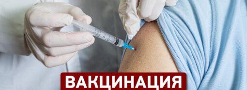 В Одессу привезли вакцину «Пфайзер»: кто ее получит?