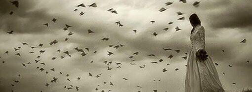 Венец безбрачия: мистика или психология