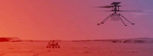 Первый в истории запуск вертолета на Марсе отложили: названы причины