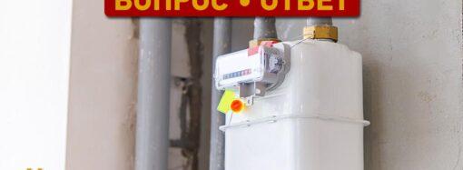 Мэрия Одессы возьмет в долг 1,2 миллиарда гривен: на что хотят потратить деньги