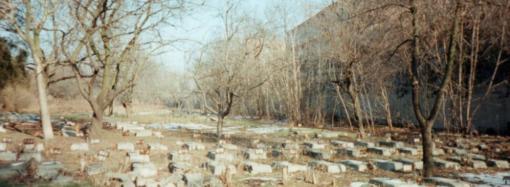 В Одессе создадут онлайн-карту мест массовых казней и захоронений