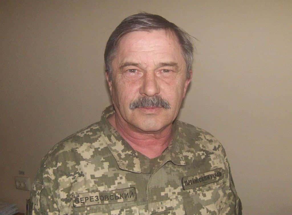 Полковник Березовський