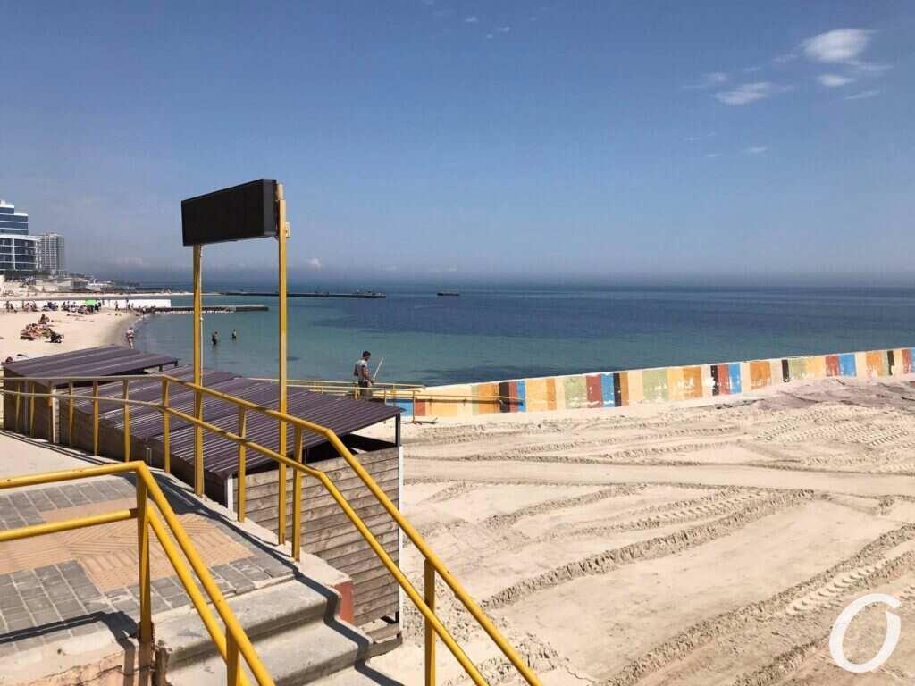 пляж для инвалидов