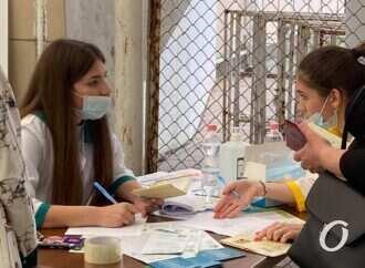 В Одессе откроют еще 3 центра вакцинации – где и когда