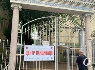 ВАЖНО! В Одессе на стадионе заработал пункт вакцинации – привиться от коронавируса могут все желающие (фоторепортаж)