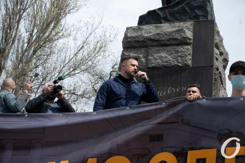 марш защитников Одессы20
