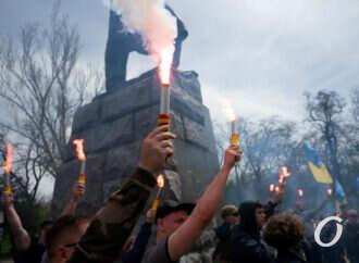 «Марш защитников Одессы»: колонна, флаги, файера (фоторепортаж)