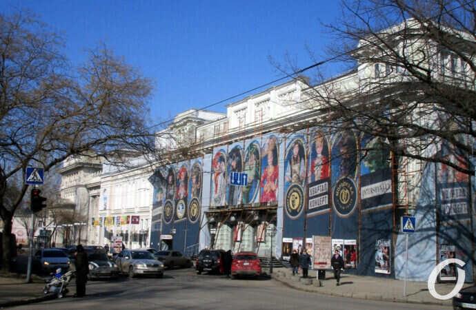 В Одессе будут реставрировать помещения Украинского театра (фото)