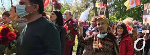 В Одессе отмечают 9 мая: «Бессмертный полк» и потасовка на Аллее Славы (фото, видео)