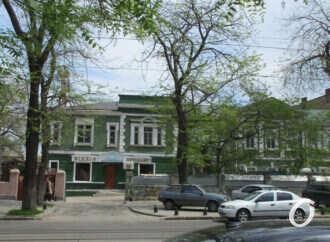 Уже не одесская Ювелирка: на Софиевской «переименовали» старейшее здание (фото)