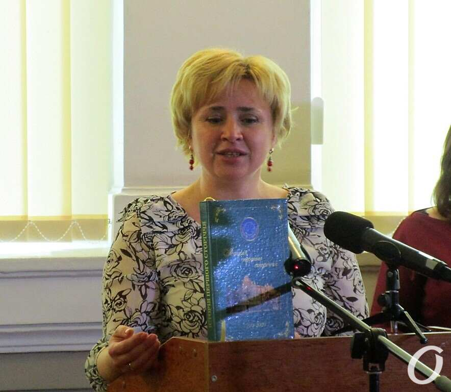 директор научной библиотеки Ирина Бирюкова