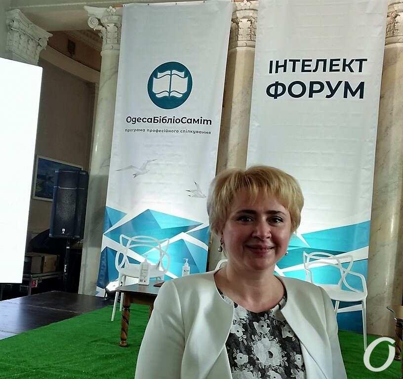 книжный форум, Ирина Бирюкова