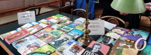 В океане книг и событий: в Одессе стартовал большой интеллектуальный форум (фото)