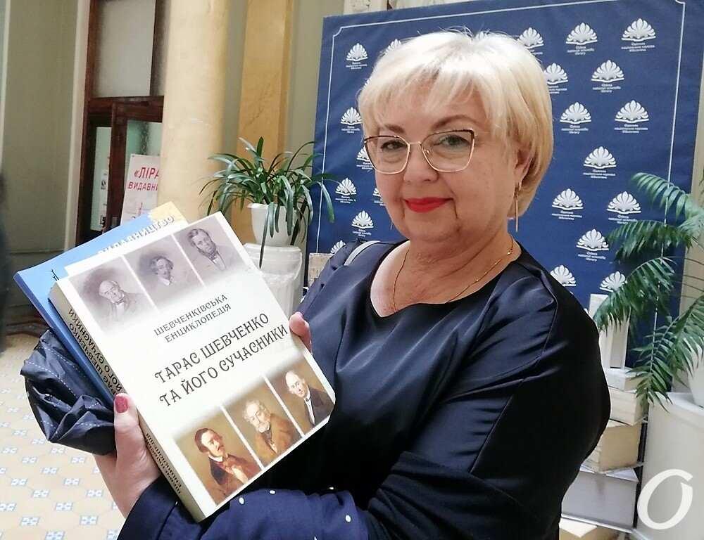 книжный форум, Татьяна Липтуга