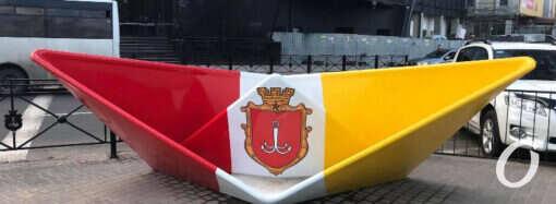 Фотофакт: на одесской Старосенной площади появился красочный «кораблик»