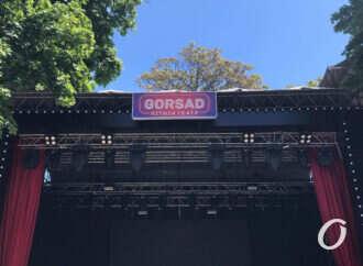 Субботняя прогулка по одесскому Горсаду: как выглядит сейчас Летний театр (фото)
