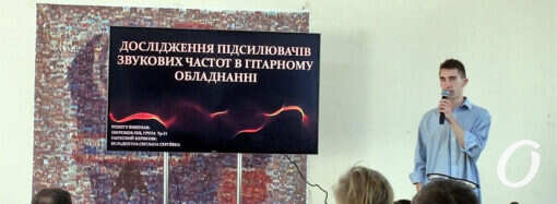 Студенты Одесского колледжа связи и информатизации представили свои уникальные наработки (фото)