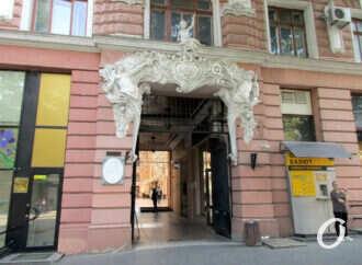 Одесский Пассаж: мансарда появится, внешний вид не изменится? (фото, видео)