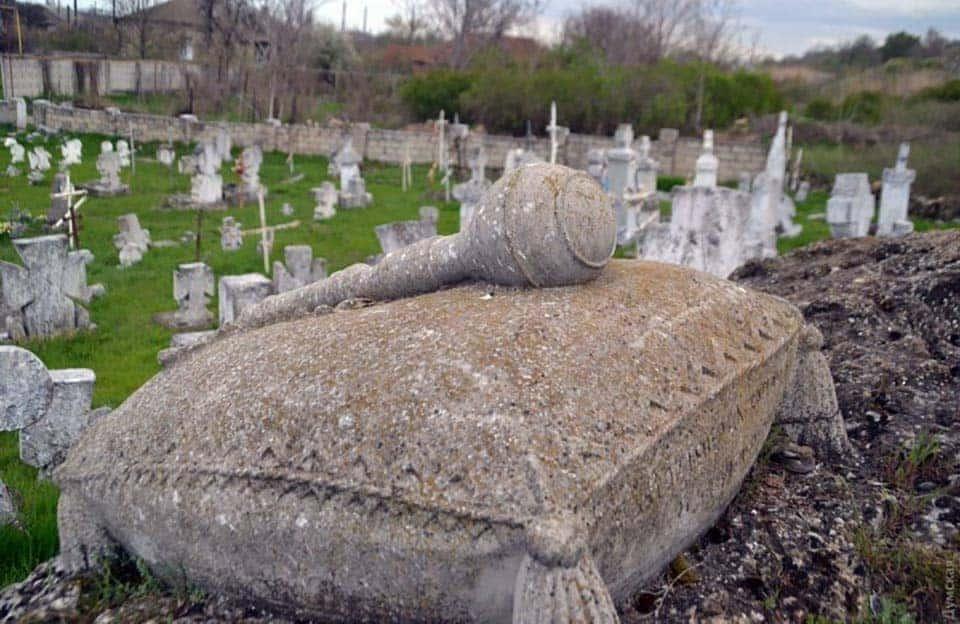 факты кладбища