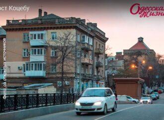 Одесские истории: мост, раскинувшийся над «Канавой» (видео)