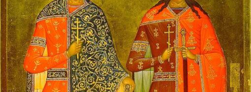 День памяти князей Бориса и Глеба