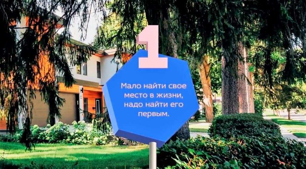 креативный бульвар Жванецкого2