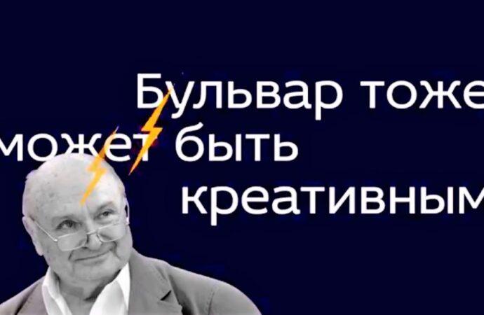 На одесском бульваре Жванецкого могут появиться стелы с силуэтом писателя и звучать его цитаты (фото, видео)